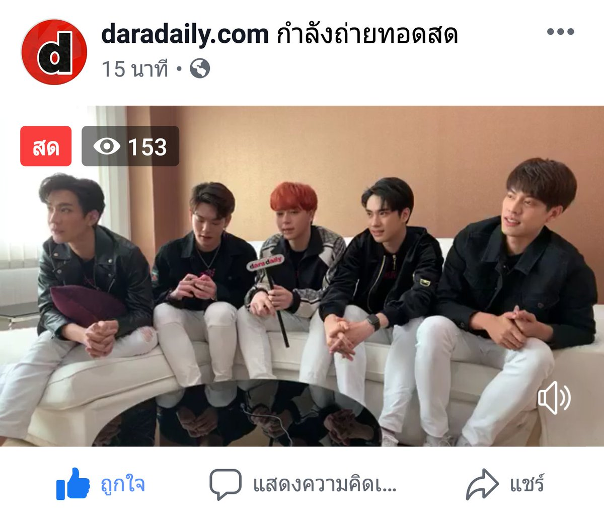 Please press like on Facebook  daradaily  https://www. facebook.com/welovedaradail y/videos/482076702551776/   …   Mono Fresh  https://www. facebook.com/MonoFresh91.5/ videos/470258013742506/   …   MThai  https://www. facebook.com/musicmthai/vid eos/2756454557702584/   …   Sanook  https://www. facebook.com/SanookNews/vid eos/2377079585913513/   …   #SB5_SuperboyRoadshowDay2 #บาสเด็กอ้วนที่แท้จริง #ขุณขิมมอญ #พี่เตอร์สินกำ #อะไรอะไรก็ตี๋ #เต้ติสชีวิตโลเทค<br>http://pic.twitter.com/ThXEUyxYEO