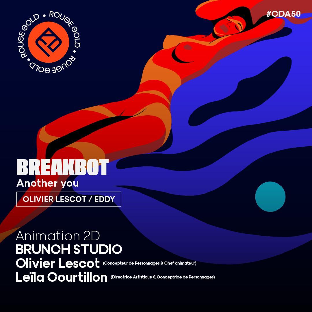 breakbot (@breakbot) | Twitter