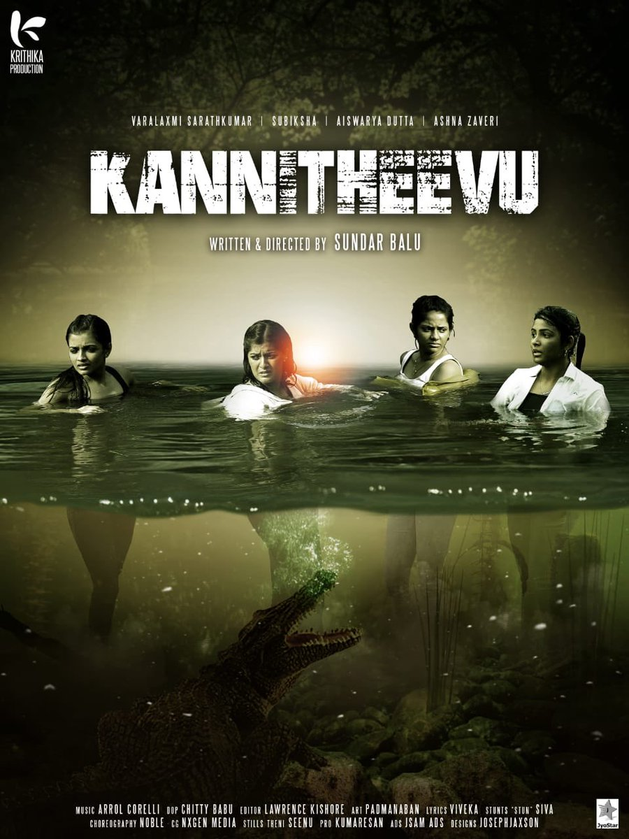 Here's the first look of #kannitheevu 💪💪💪 Looking forward to stunning action sequences from Chellam varumaaa @varusarath 🤗🤗😘😘 All the best to the team 👌👍👍 @sundarbalu82  @aiswaryadutta6 @ashnazaveri @subikshaoffl @babuklc