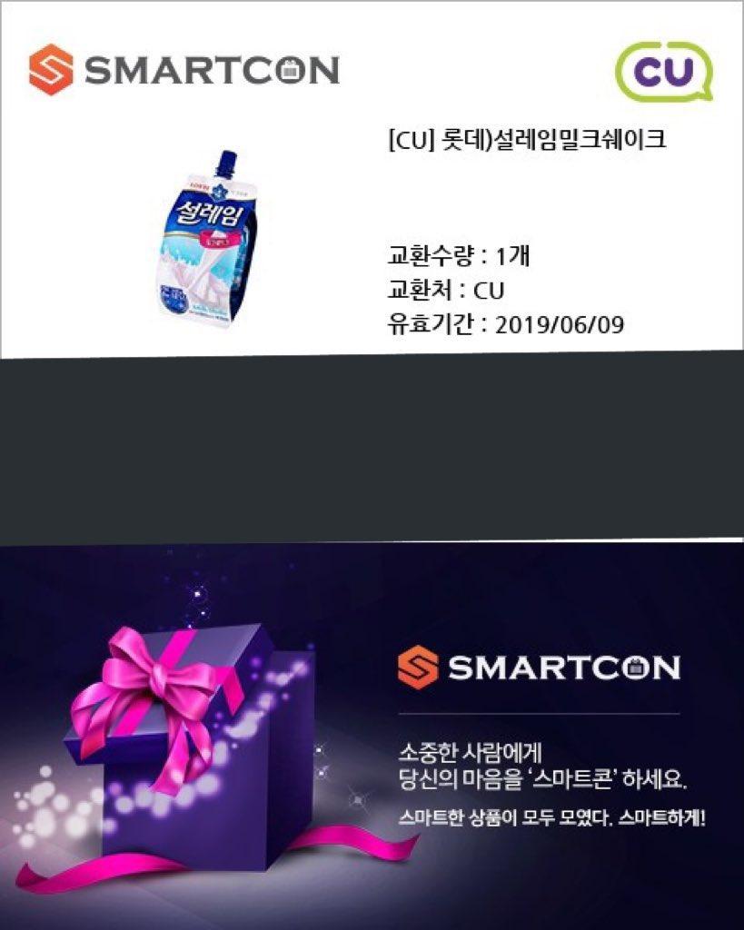 김큥썸 일예 도와주세요's photo on 일반예매