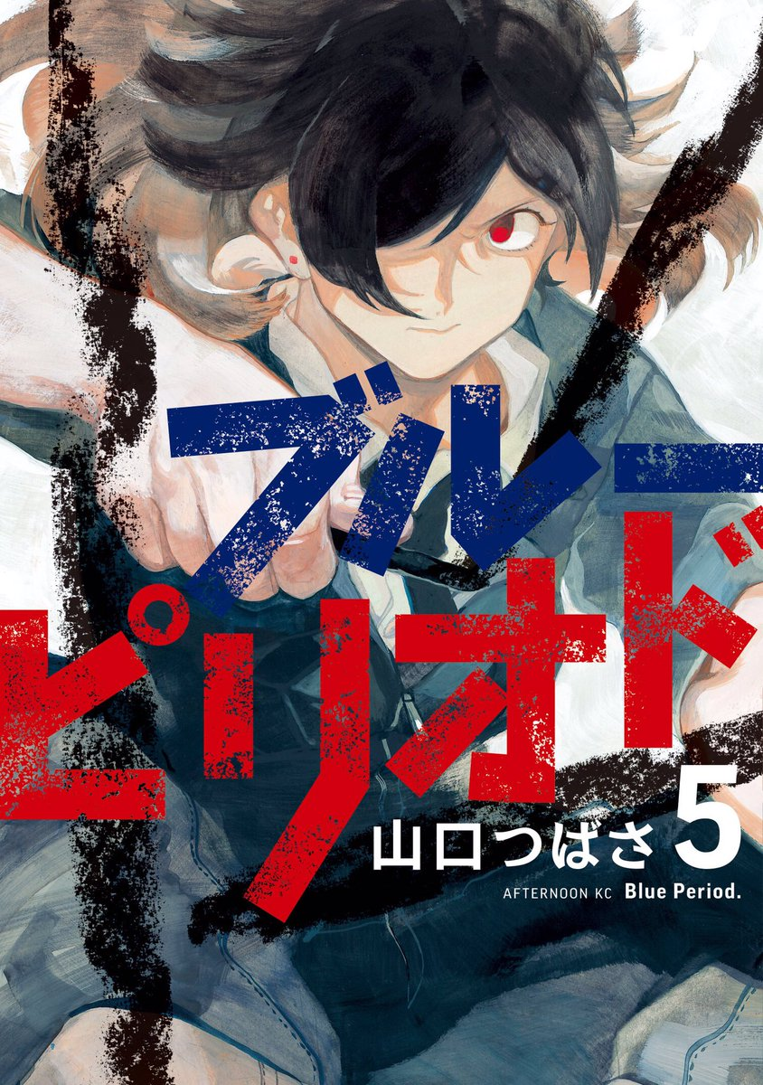 Картинки по запросу The Blue Period manga