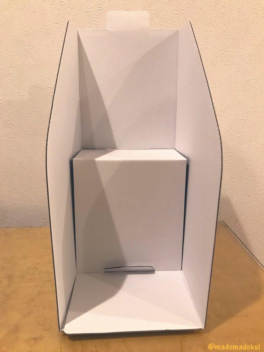 test ツイッターメディア - #ダイソー さんの組み立て式ブックスタンド。  なんか部屋っぽくできるかも?と購入。  置く向きを変えて…ワンルームっぽくできるかな?  #ねんどろいどどーる #百江なぎさ https://t.co/Ei49QmTiEB