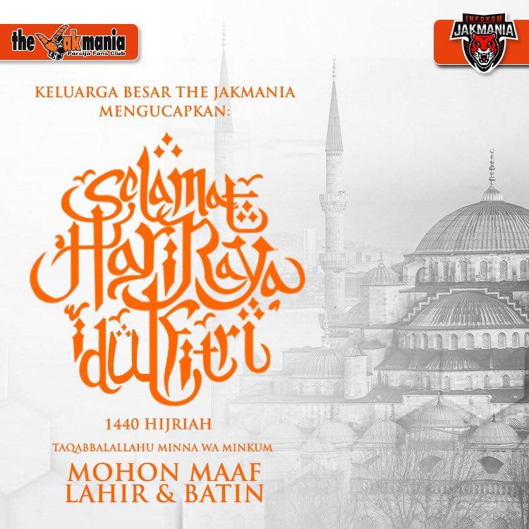 Download Ucapan Hari Raya Idul Fitri 1440 Hijriyah