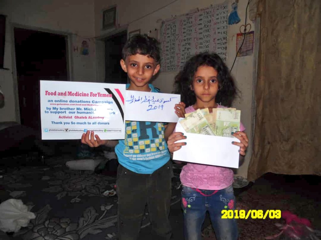 7a77c7227 Thanks so much to our brothers in #Oman & all donors Plz #donate  http://gofundme.com/food-and-medicine-for-yemen … I'm happypic.twitter .com/WKrw1vkNv9