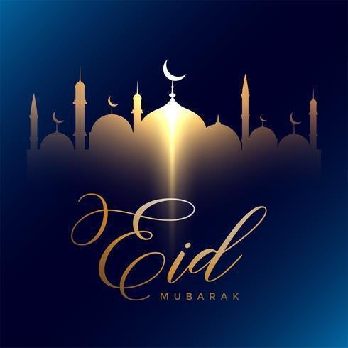 #EidMubarak and my best wishes to all on the auspicious occasion of #EidulFitr