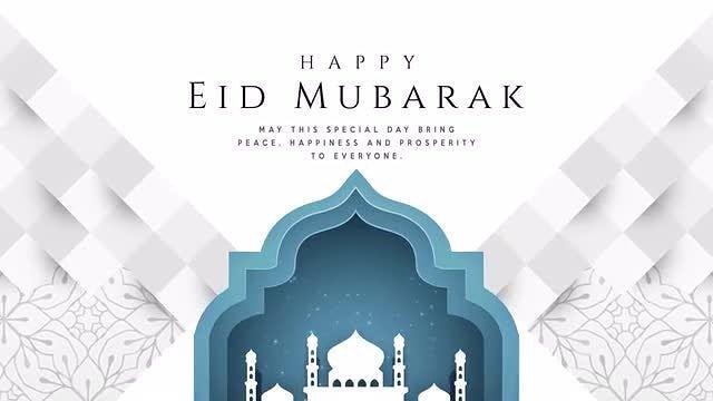 Eid Mubarak to those celebrating! 😊 #EidMubarak