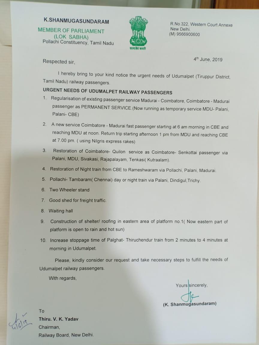 Pollachi#DMK MP K Shanmugasundram requested railway board chairman for various welfare schemes to his constituency #DMKAlliance