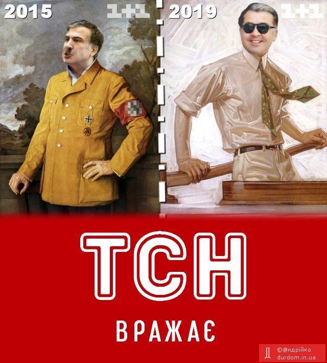 Кличко заявив, що поведе партію УДАР на вибори у ВР і запросив у команду Саакашвілі - Цензор.НЕТ 3977