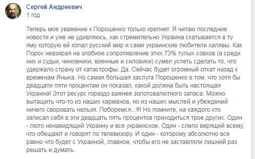 Подозреваемого в организации убийства Сармата Сигиду выпустили под домашний арест, - Седлецкая - Цензор.НЕТ 6678