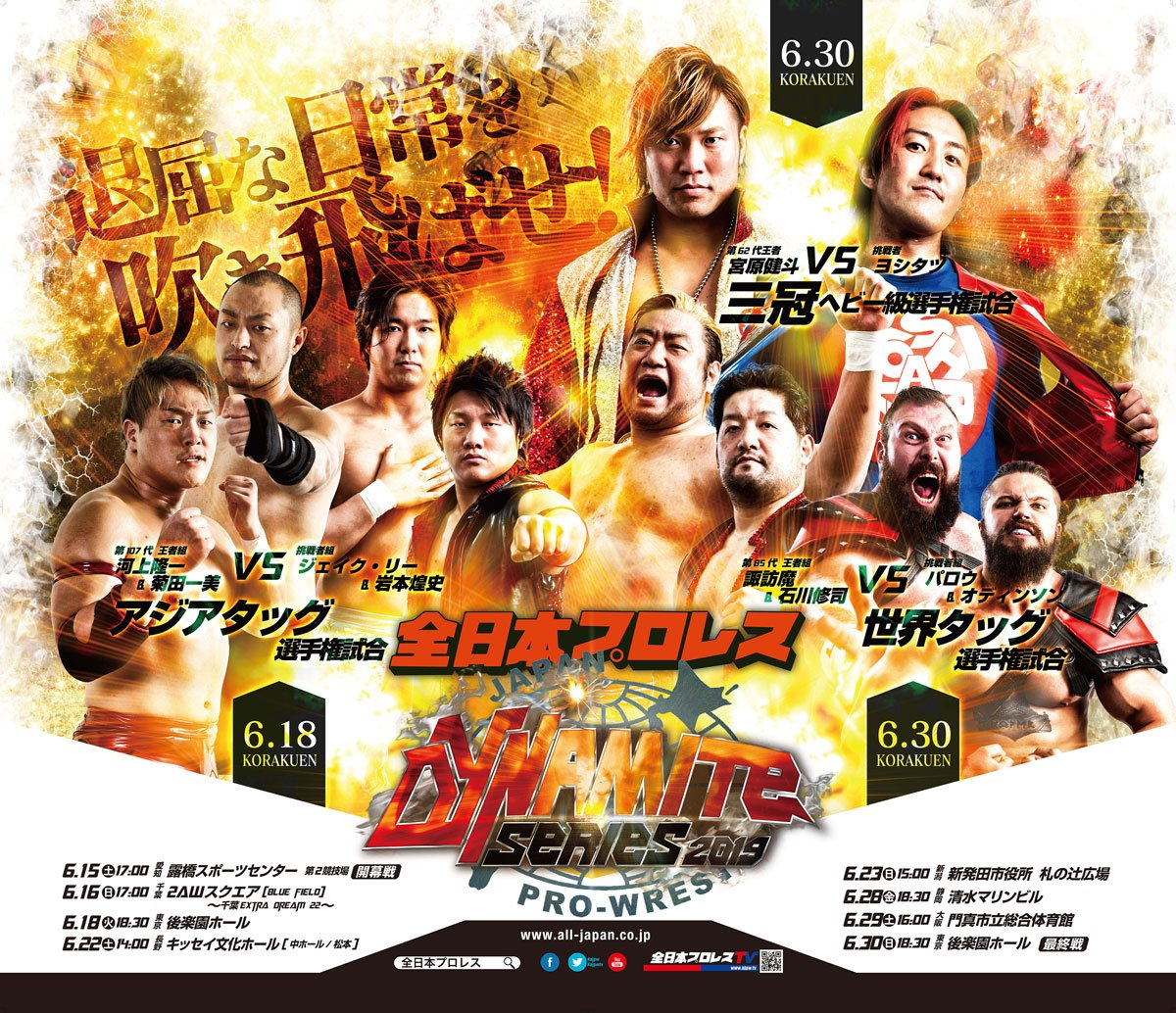 """AJPW: Lista la gira """"Dynamite Series 2019"""" 3 títulos en juego 2"""