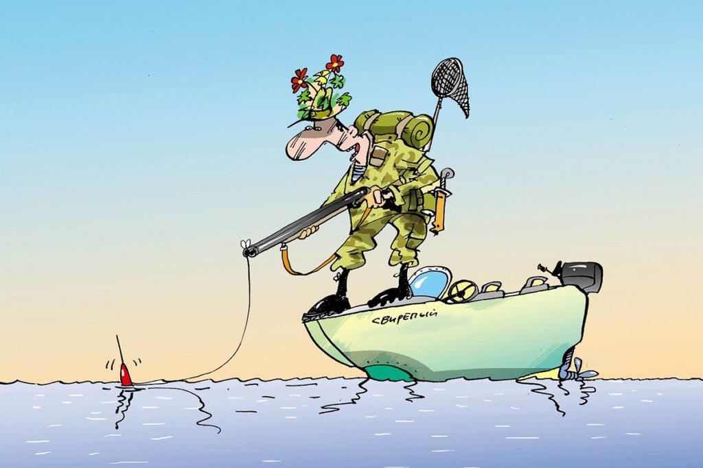 Для открытки, картинка прикол про рыбаков