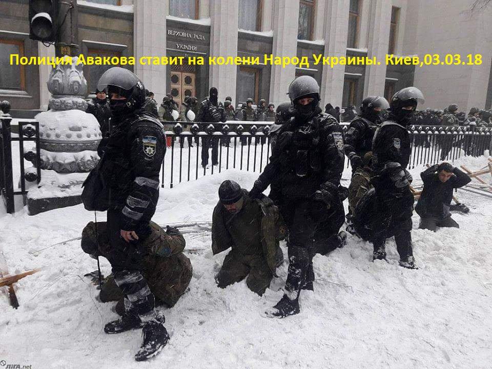 Полиция открыла производство из-за митинга акции протеста у отделения в Переяславе-Хмельницком - Цензор.НЕТ 514
