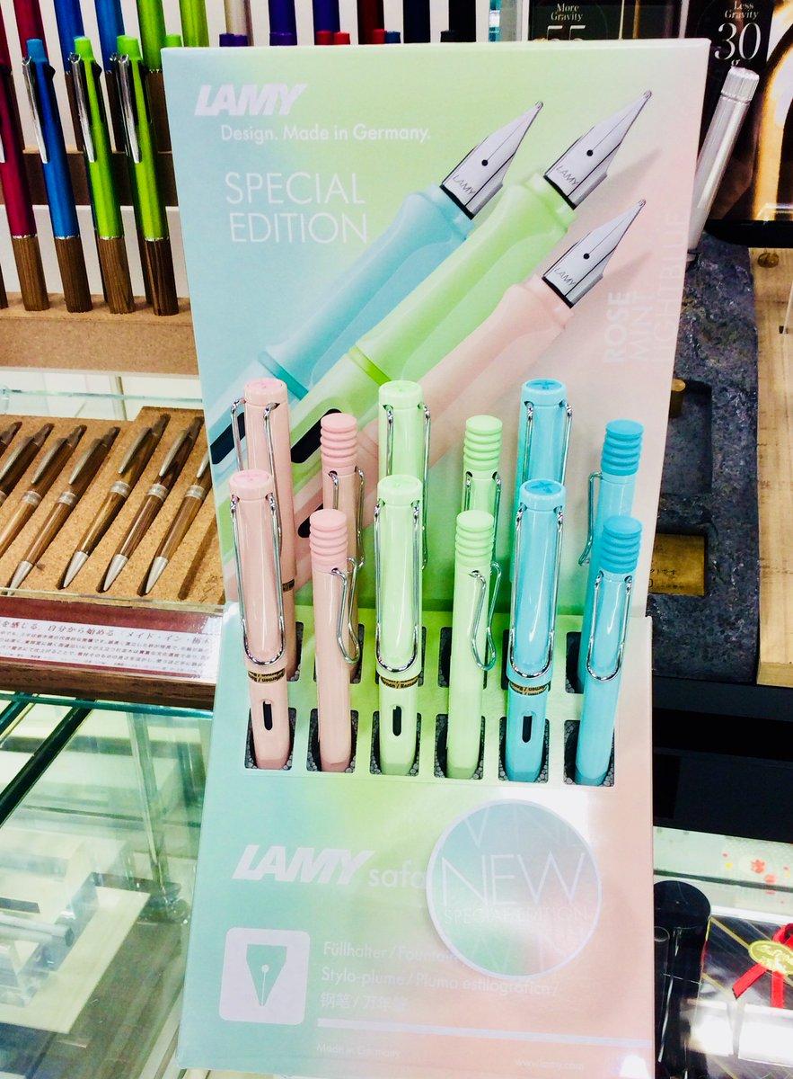 【新商品】 #LAMY safariシリーズ万年筆&ボールペンの新色が入荷いたしました‼️ やわらかなパステルカラーが可愛い🌸パステルピンク・パステルグリーン・パステルブルーの3色です✨✨ 気分に合わせて定番のビビッドカラーと使い分けるのも良いですね😊