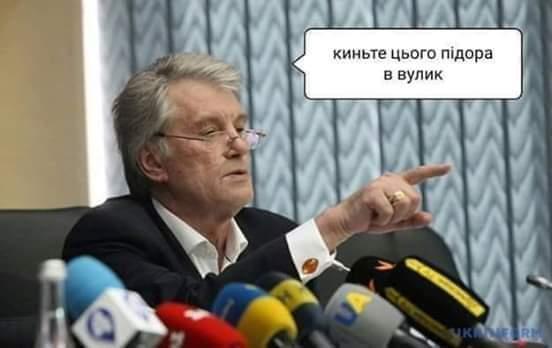 """""""Я реально за мир"""", - український співак Винник уник прямих відповідей на запитання: """"Чий Крим?"""" і """"Росія - агресор?"""" - Цензор.НЕТ 6007"""