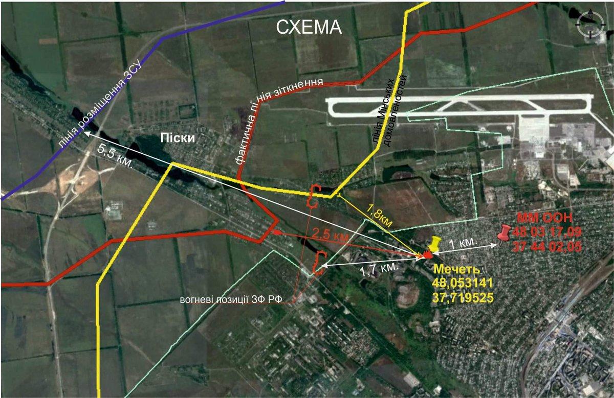 Оккупанты обстреляли мечеть в Донецке и обвинили в этом подразделения Объединенных сил, - украинская сторона СЦКК - Цензор.НЕТ 7060
