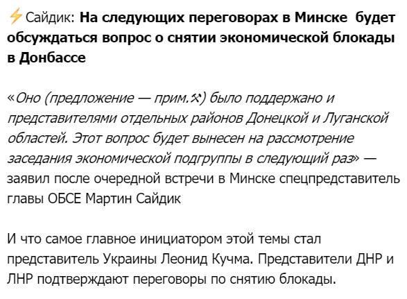 С начала суток враг пять раз нарушил режим прекращения огня, погиб один военнослужащий ОС, - пресс-центр - Цензор.НЕТ 6583