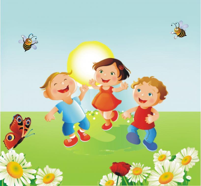 Летняя открытка с детьми, картинка дню