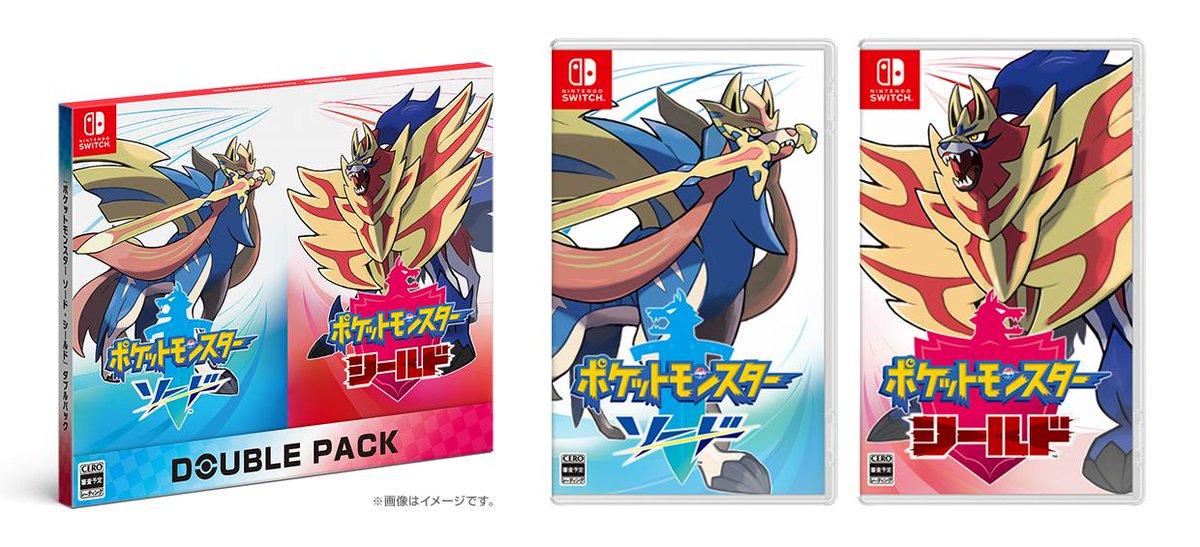 Nintendeal On Twitter Pokemon Sword And Shield Japanese Box Art