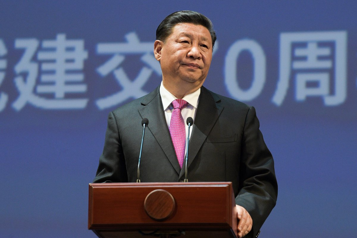 nation chinas sentencing - HD1880×1160