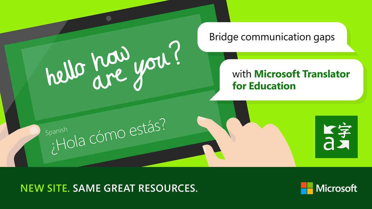 ترجمة Microsoft تدوينة برو