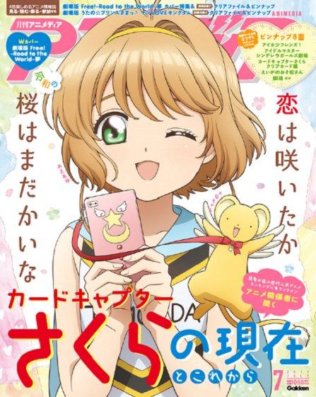 [CLAMP] Card Captor Sakura et autres mangas - Page 35 D8VMF1gU8AAiat6