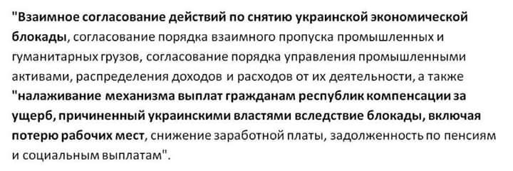 """Климкин заявил, что речь Зеленского в Брюсселе доказывает последовательность внешней политики: """"Партнерам Украины было важно услышать эти ключевые тезисы"""" - Цензор.НЕТ 5640"""