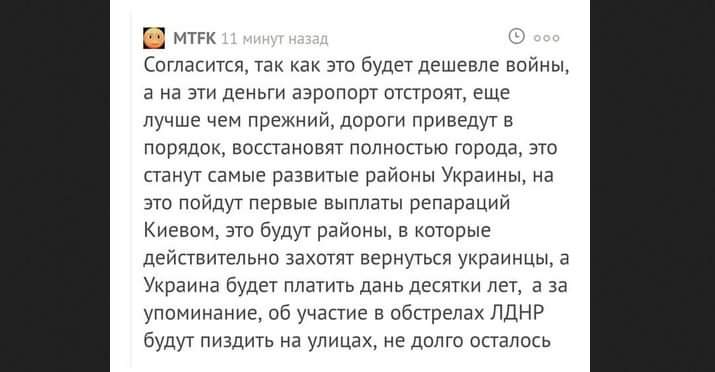 Судья Лисичанского суда Фастовец в текстах решений стебется с официальной позиции Украины о событиях на Донбассе, - адвокат Маселко - Цензор.НЕТ 5044