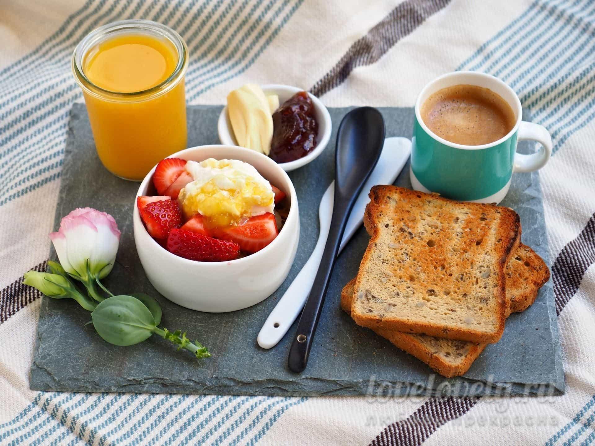 картинки доброе утро завтрак с кофе будем разбирать