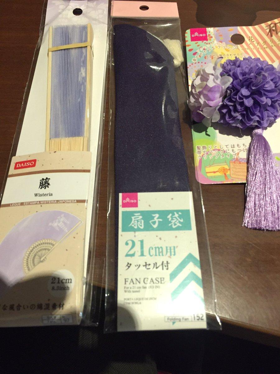 test ツイッターメディア - 108円で紫でとなるとつい手が伸びてですね…  #DAISO https://t.co/ni1imo1Ns4