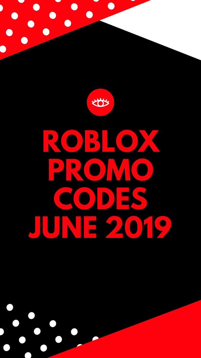 Roblox Promo Codes April 2019