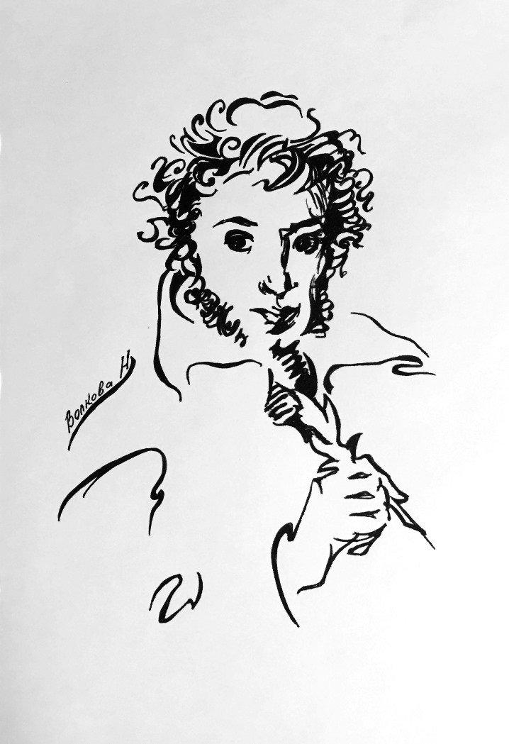 Картинка с пушкиным для текста, днем учителя