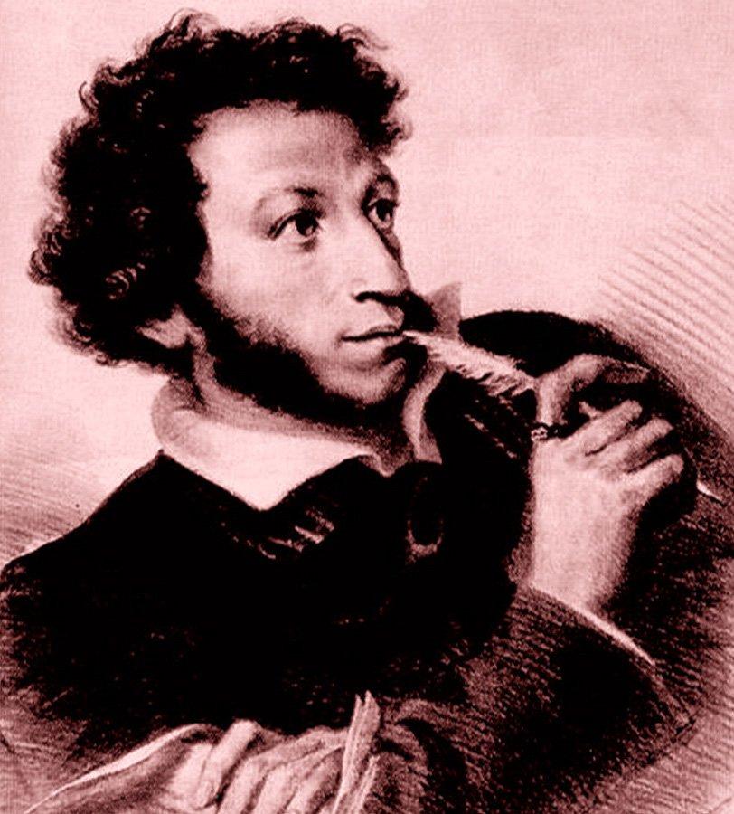 пушкин фото с пером сделать рисунок кофе