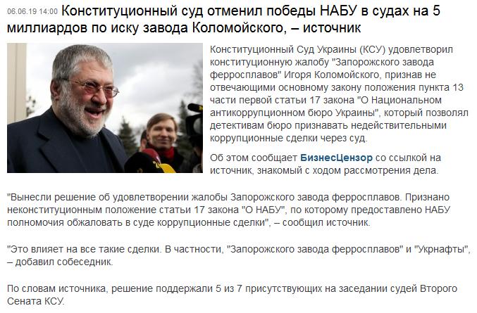 """Зняти торговельну блокаду з окупованого Донбасу можна тільки після скасування введення там рубля і так званої """"націоналізації"""", - Мендель - Цензор.НЕТ 8207"""