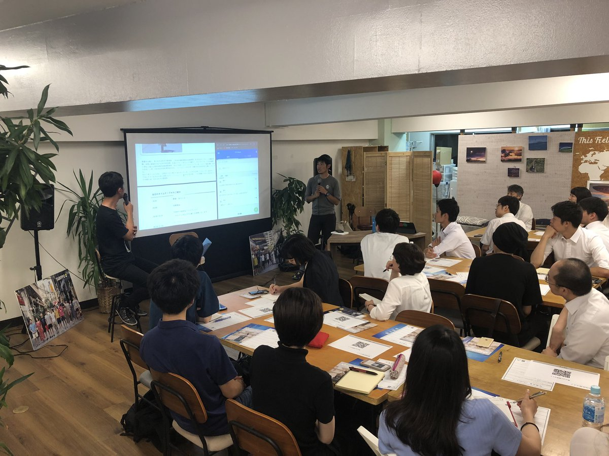 #西川昌徳 さんのトークセッション  旅大学はこんな風に社会人や学生が一緒に学び合える事が魅力です!!✨✨  #TABBIPO #旅大学