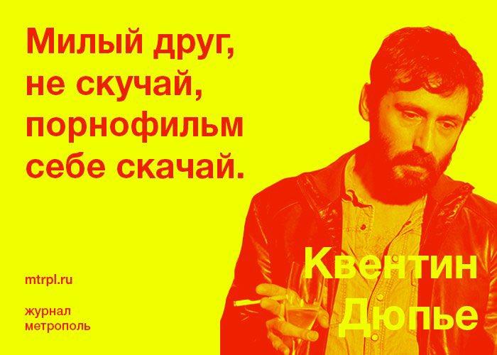 Картинки не скучай милый друг, единства россии