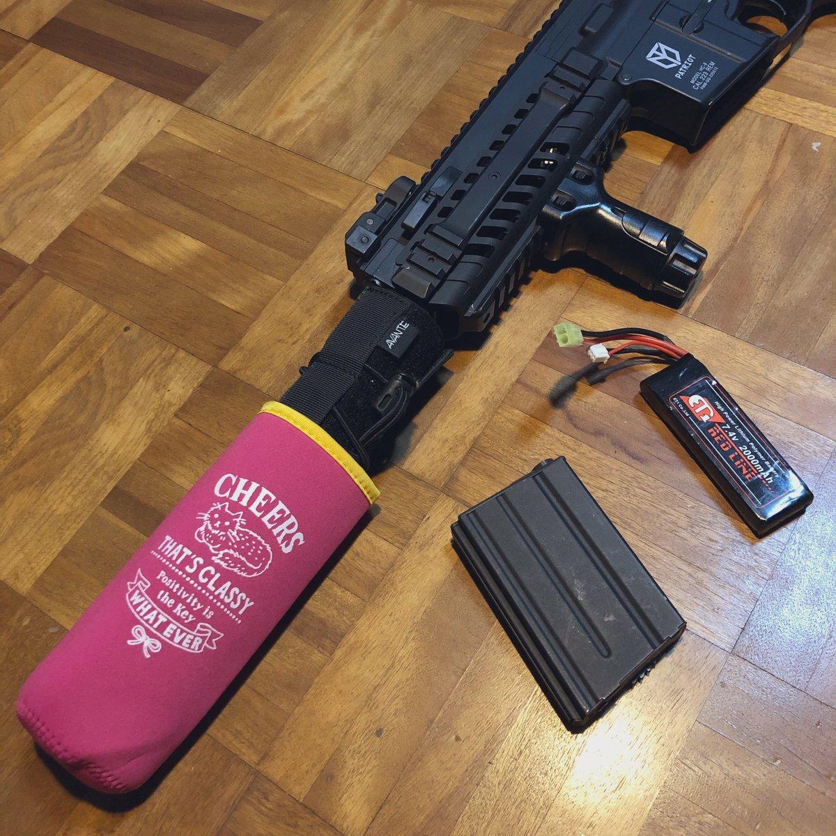 test ツイッターメディア - セーフティーエリアでの銃口管理に丁度いいかなーと思って、100均の #Seria で500mlペットボトル用カバーを買ってみました。  ちなみに、この状態で撃ってみましたが、弾は貫通しませんでしたよ。  #銃口カバー #サバゲー装備 https://t.co/FwtN83wOCG