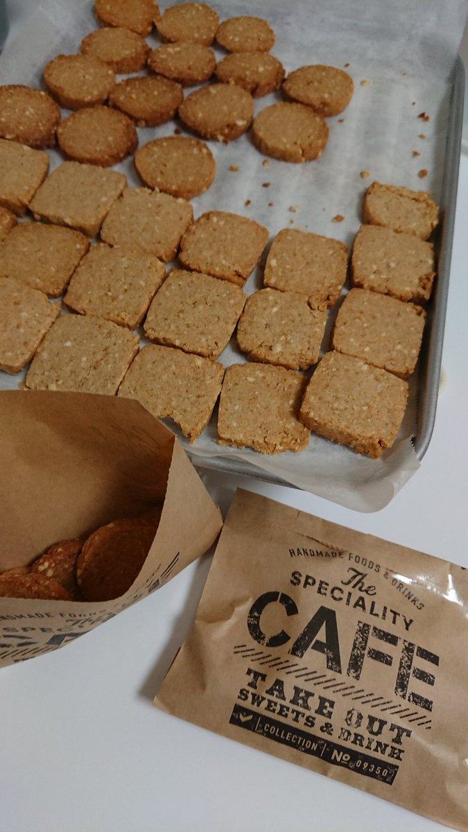 test ツイッターメディア - 今日もクッキーを焼く。袋に詰めてみた。100円ショップっていろんな物があって楽しい✨ #クッキー #ピーナッツ #アーモンド #DAISO https://t.co/ZTDKqG7M2N