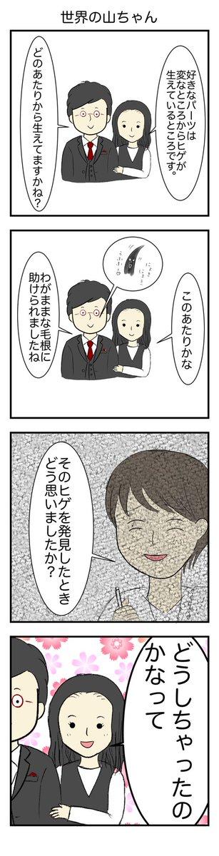 ワオン 蒼井優
