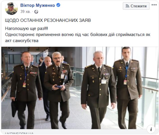 Не стріляти у відповідь на обстріли з території населених пунктів, - Кучма пояснив свою пропозицію про режим тиші - Цензор.НЕТ 420