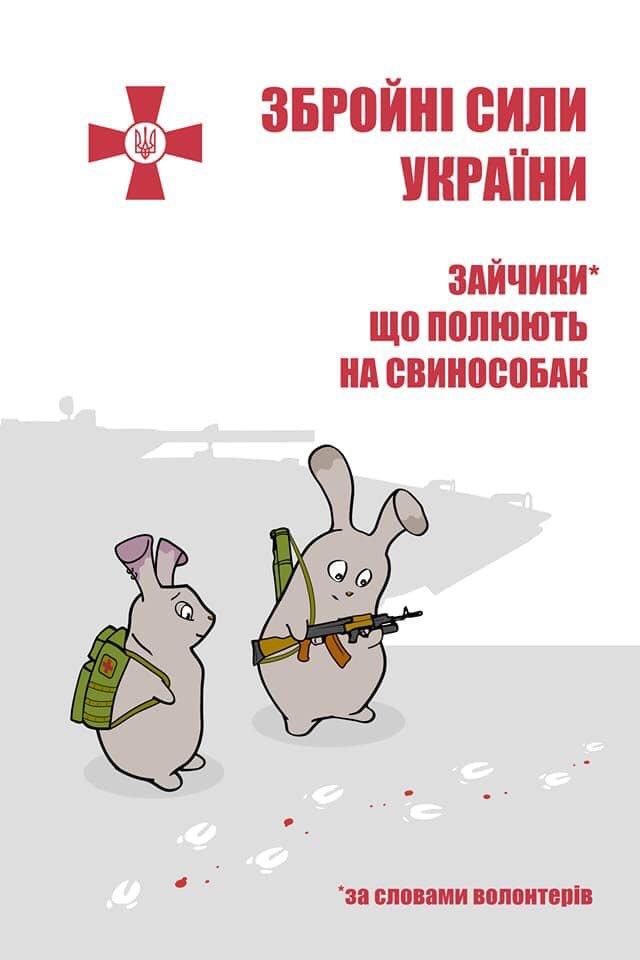 Не стріляти у відповідь на обстріли з території населених пунктів, - Кучма пояснив свою пропозицію про режим тиші - Цензор.НЕТ 3512