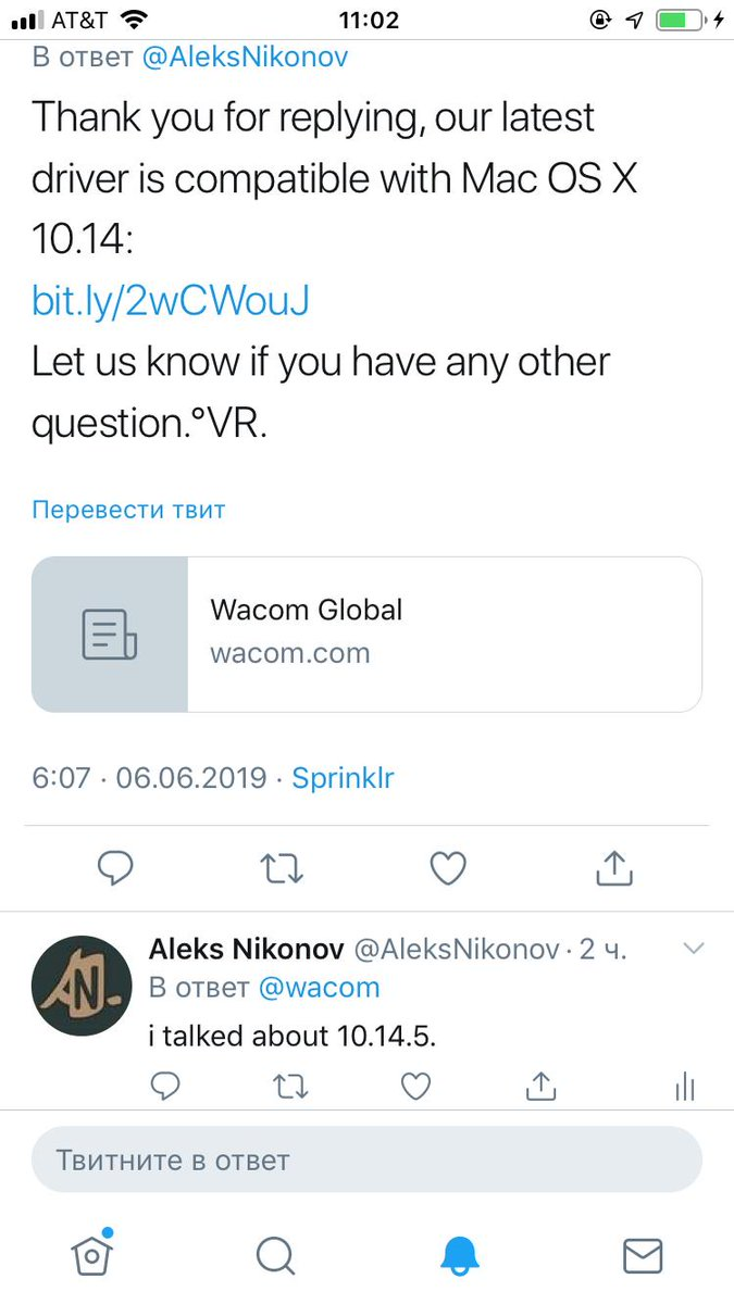 Wacom Accessibility Mac