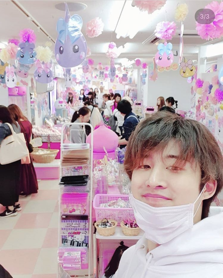 Remember when Hanbin went to this shop in Japan to buy cute things for his sister Hanbyul?  He's the best brother #StandWithHANBIN <br>http://pic.twitter.com/WuWt2iOVNG
