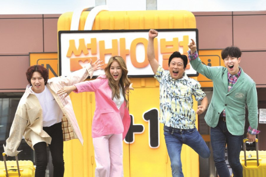 Kim #Heechul, #Soyou, #PO, And Lee Soo Geun To Host New Dating Show https://www.soompi.com/article/1332036wpp/kim-heechul-soyou-p-o-and-lee-soo-geun-to-host-new-dating-show…