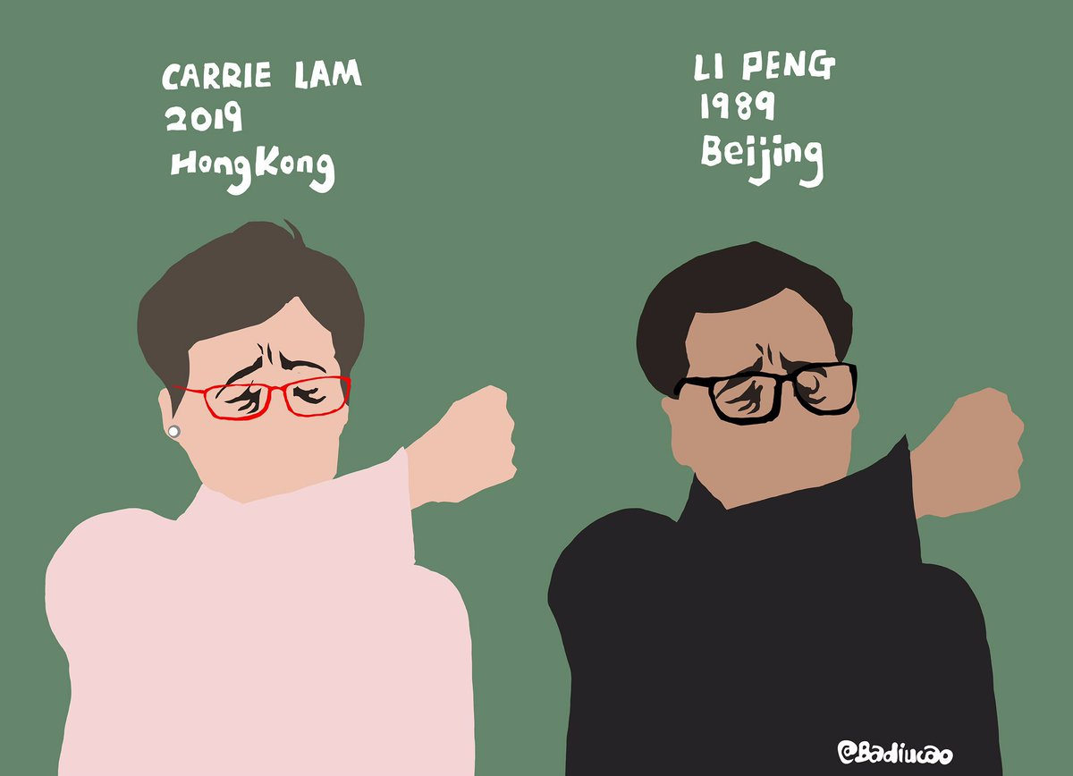 #Badiucao Cartoon 【HK Riot】 #巴丢草 漫画 【暴动】 Carrie Lam stated the peaceful demonstration of HK citizens as RIOT. She reminds me LiPeng in 1989. #NoChinaExtradition  林郑称香港市民和平 #反送中 示威是暴动,恍惚六四李鹏附体… free download for protest https://drive.google.com/drive/folders/1xU9F2LYlk3B_CQak1icV3JKCMs0kn3zf…