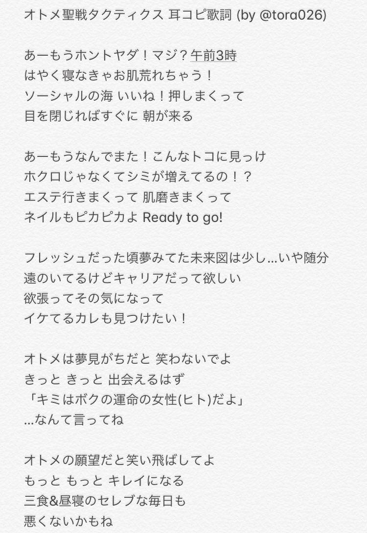 パウ パトロール 歌詞 パウパトロールのオープニングテーマ曲、日本語訳詞はわりと英語の歌...