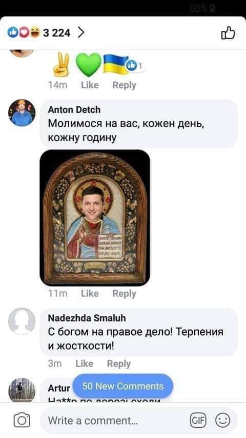 Зеленський і Аваков відкрили в Маріуполі Центр розмінування ДСНС - Цензор.НЕТ 5688