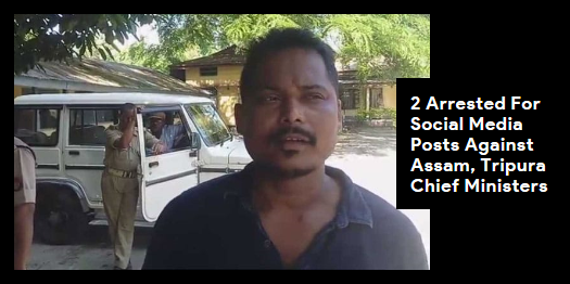 Lead story now on http://ndtv.com: The arrests come amid national outrage over recent arrests of five people - including of journalists - on charges of defaming Uttar Pradesh Chief Minister Yogi Adityanath https://www.ndtv.com/india-news/assam-tripura-police-arrest-bjp-supporters-for-alleged-defamatory-posts-about-sarbananda-sonowal-and-2053006…#NDTVLeadStory