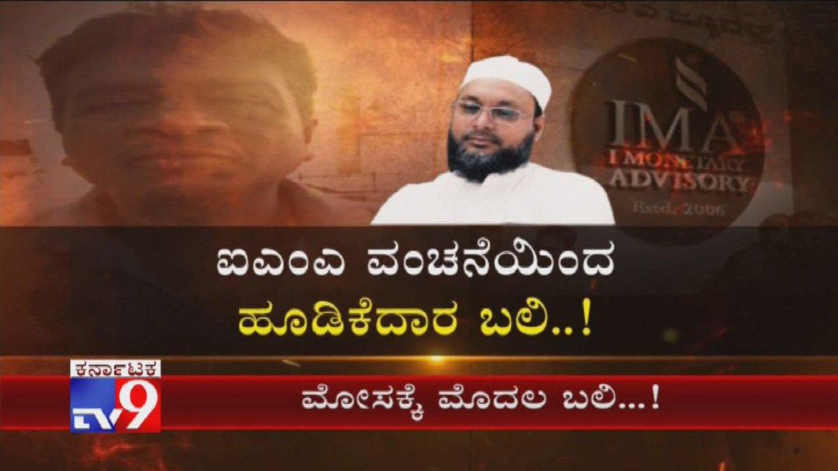 tv9kannada - Tv9 Kannada Twitter Profile   Twitock
