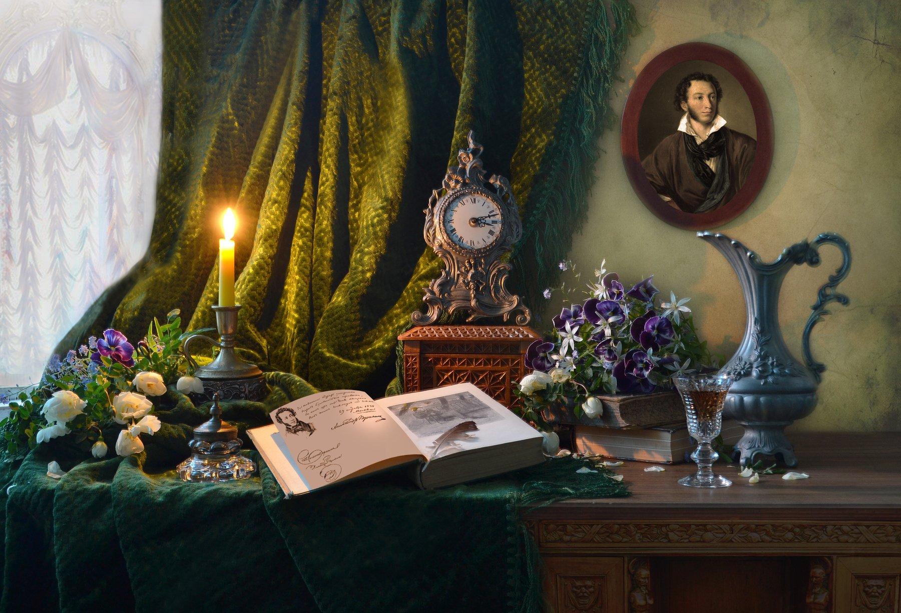 себе пушкин с утра сидит за столом пишет стихи гусиным пером убивает сергея