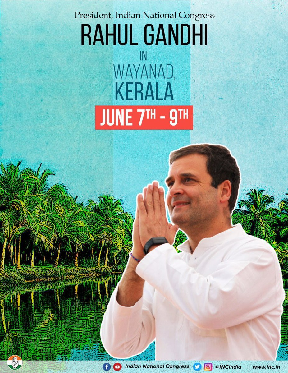 I will be in Wayanad, Kerala starting this afternoon and till Sunday to meet citizens & Congress Party workers. It's a packed schedule with over 15 public receptions planned over the next 3 days.